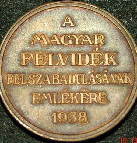 4c. Hungarian Medal. Occupation of Southern Slovakia 1938. $100.00